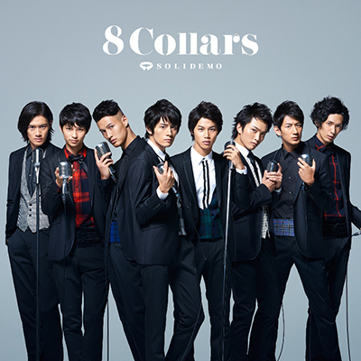 8 Collars【CD+DVD】