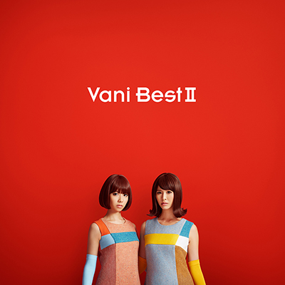 Vani Best II(CD)