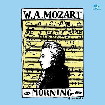 500円モーツァルト1 おはようモーツァルト
