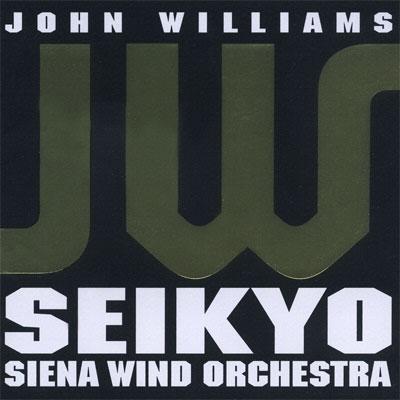 JW~ジョン・ウィリアムズ 吹奏楽ベスト!