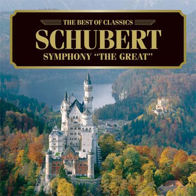 シューベルト:交響曲第9番《ザ・グレイト》