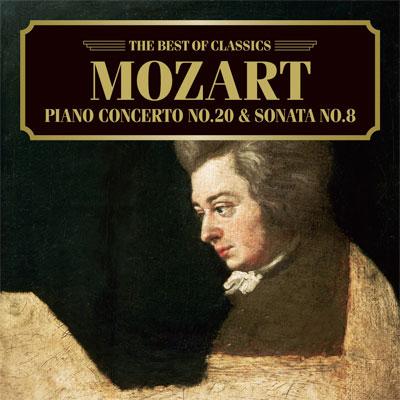モーツァルト:ピアノ協奏曲第20番、ピアノ・ソナタ第8番