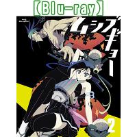 ムシブギョー 2【Blu-ray】