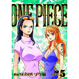 ONE PIECE ワンピース 18THシーズン ゾウ編 piece.5(DVD)