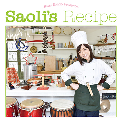 Saoli's Recipe(CDアルバム+DVD)