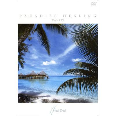 PARADISE HEALING TAHITI