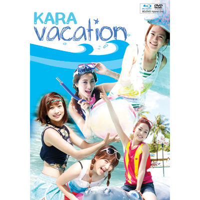 KARA VACATION