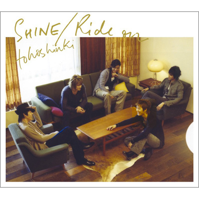 SHINE / Ride on【通常盤】
