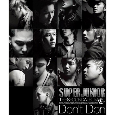 The SECOND ALBUM『Don't Don』