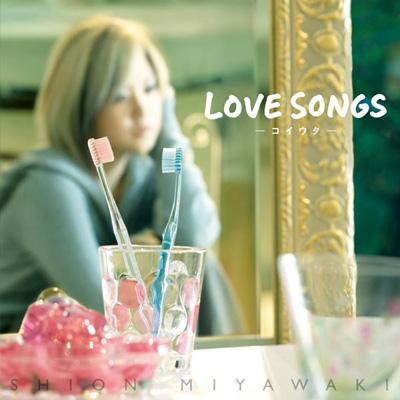 LOVE SONGS -�R�C�E�^-