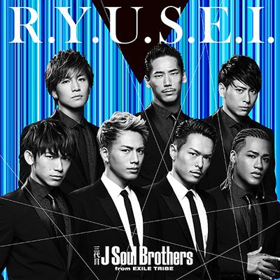 R.Y.U.S.E.I. �iCD+DVD�j