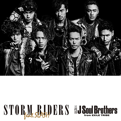 STORM RIDERS feat. SLASH(CD+DVD)
