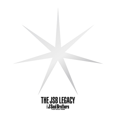 THE JSB LEGACY(CD+2Blu-ray)【初回生産限定盤】
