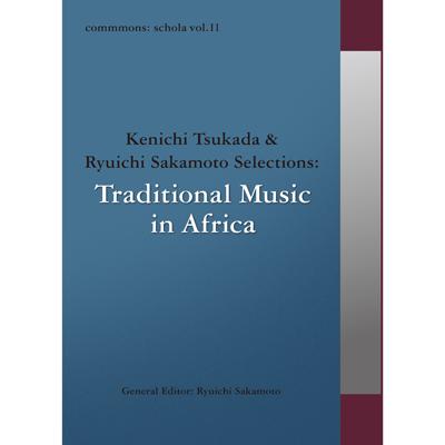 commmons: schola vol.11 Kenichi Tsukada & Ryuichi Sakamoto Selections: Traditional Music in Africa