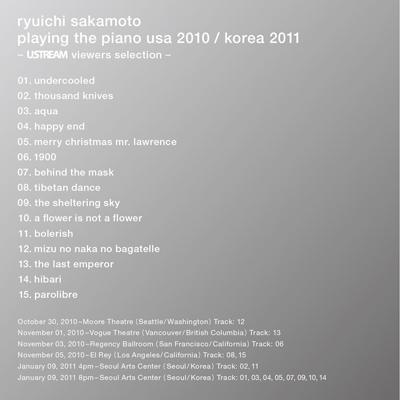 playing the piano usa 2010 / korea 2011 - ustream viewers selection -
