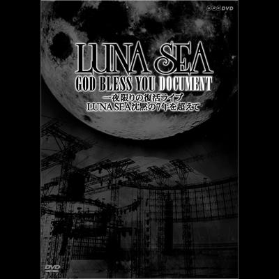 NHK-DVD 一夜限りの復活ライブ LUNA SEA沈黙の7年を超えて(DVD)