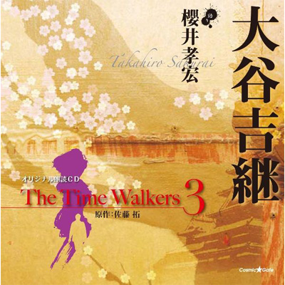 �I���W�i���N��CD The Time Walkers 3 ��J�g�p