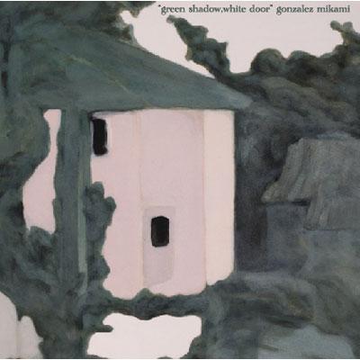 green shadow, white door