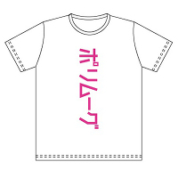 YMO楽器Tシャツ「ポリムーグ」 白ボディ×蛍光ピンクプリント