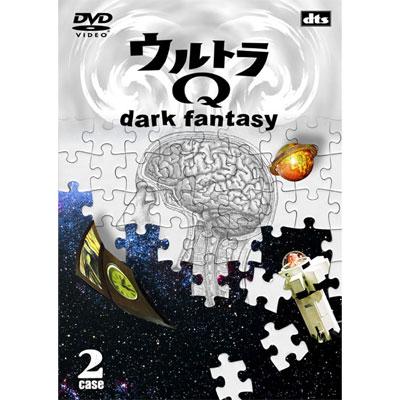 ウルトラQ~dark fantasy~case 2