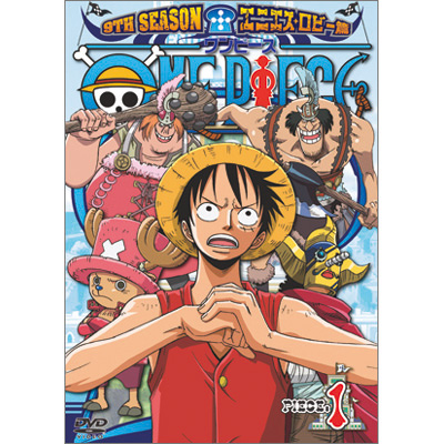 ONE PIECE �����s�[�X 9TH�V�[�Y�� �G�j�G�X�E���r�[�� piece.1