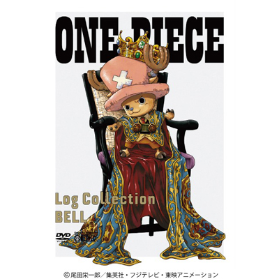 "ONE PIECE Log  Collection  ""BELL"""