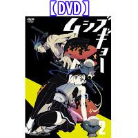 ムシブギョー 2【DVD】