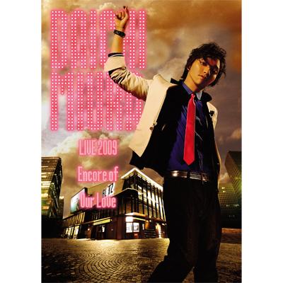 DAICHI MIURA LIVE 2009 -Encore of Our Love-【通常盤】
