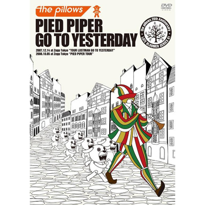 PIED PIPER GO TO YESTERDAY【通常盤】