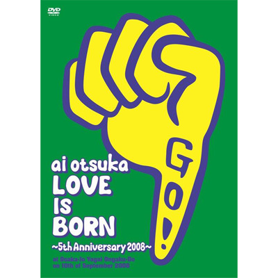 大塚 愛【LOVE IS BORN】~5th Anniversary 2008~ at Osaka-Jo Yagai Ongaku-Do on 10th of September 2008