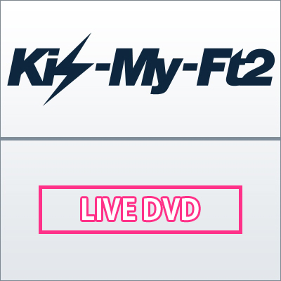 Kis-My-MiNT Tour at 東京ドーム 2012.4.8(DVD)