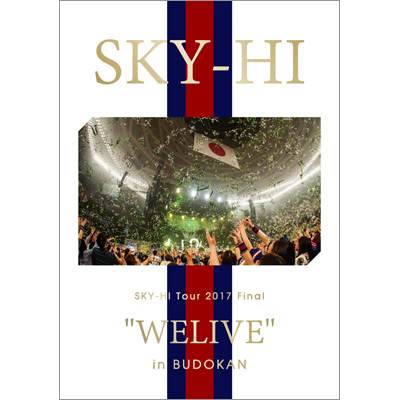 SKY-HI Tour 2017 Final