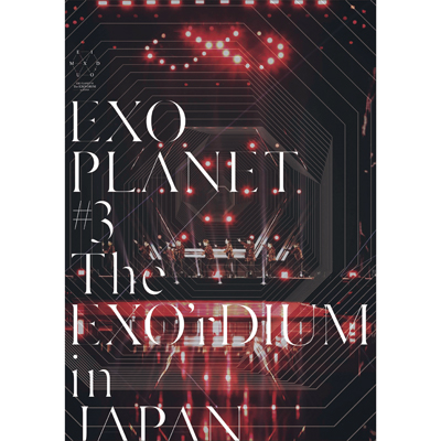 EXO PLANET #3 - The EXO'rDIUM in JAPAN DVD2枚組+スマプラ【通常盤】