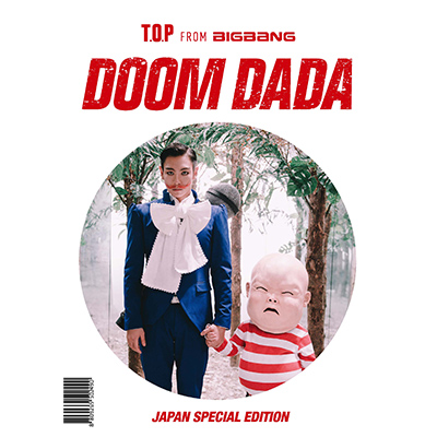 DOOM DADA JAPAN SPECIAL EDITION(DVD+CD)