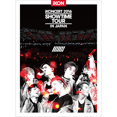 iKONCERT 2016 SHOWTIME TOUR IN JAPAN(2枚組DVD+スマプラ)