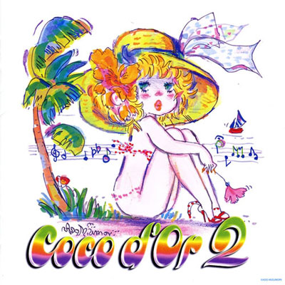 Coco d'Or 2