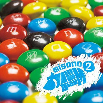 misonoカバALBUM2【通常盤】