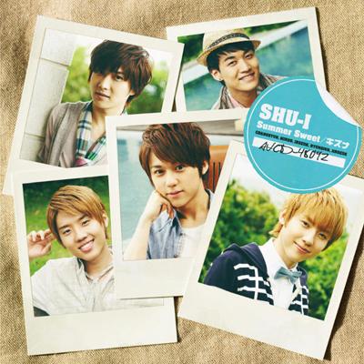 Summer Sweet /キズナ