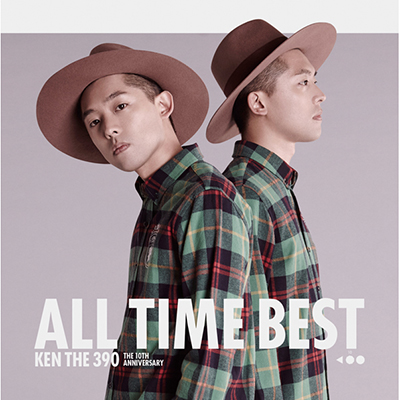 KEN THE 390 ALL TIME BEST ~The 10th Anniversary~(2枚組CD+DVD)