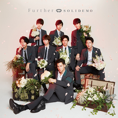Further【EMO盤】(CD)
