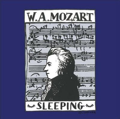 500円モーツァルト2 おやすみモーツァルト