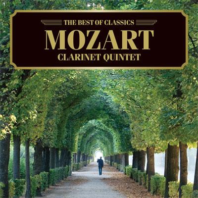 モーツァルト:クラリネット五重奏曲 他