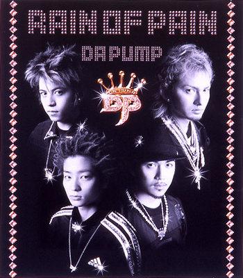 RAIN OF PAIN