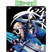 ムシブギョー 3【Blu-ray】