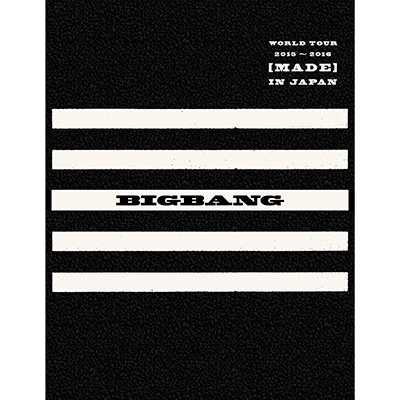 BIGBANG WORLD TOUR 2015�`2016 [MADE] IN JAPAN�y���񐶎Y����Ձz�i2���gBlu-ray+2���gCD+PHOTO BOOK+�X�}�v���j-DELUXE EDITION-