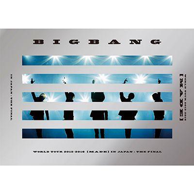 BIGBANG WORLD TOUR 2015~2016 [MADE] IN JAPAN:THE FINAL(2枚組Blu-ray+スマプラ)