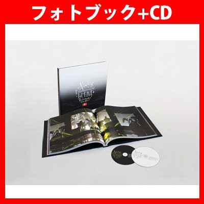 Nissy Entertainment 1st LIVE(フォトブック+CD)【240P写真集+ライブCD】