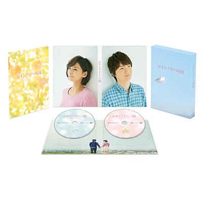 レインツリーの国 豪華版【初回限定生産】(2枚組DVD)