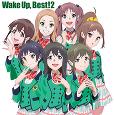 Wake Up, Best!2【CD】