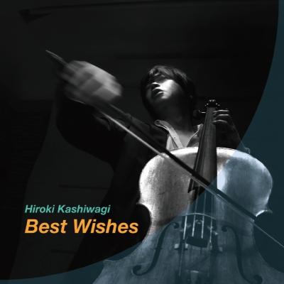 Best Wishes(仮)